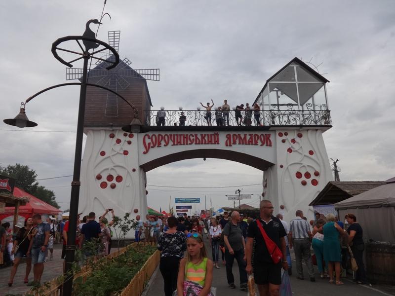http://gx.net.ua/gallery_images/24-08-2017/1503568158dsc05808.jpg