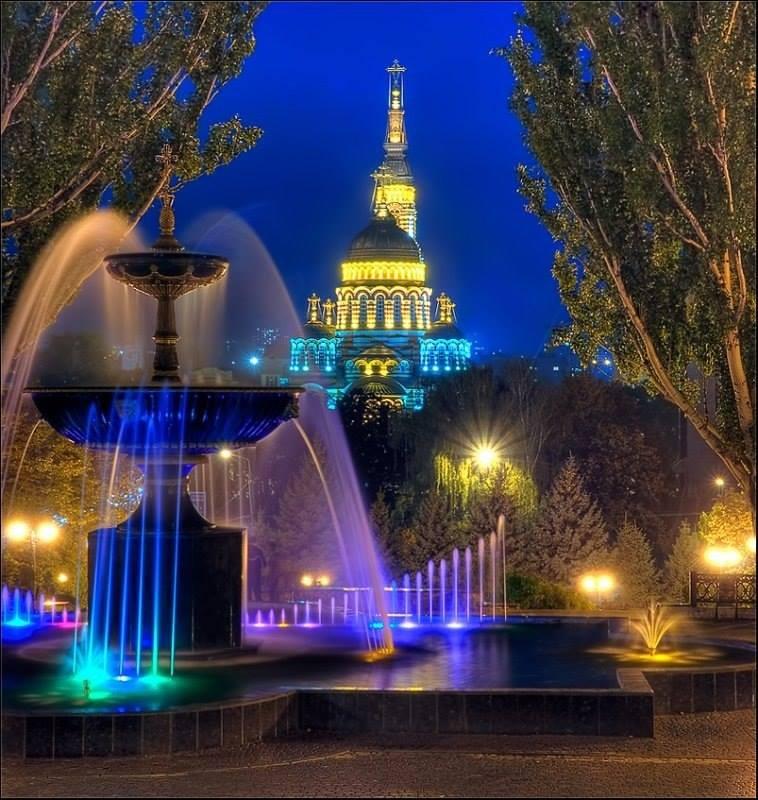 Европа присвоила Харькову двенадцать звезд