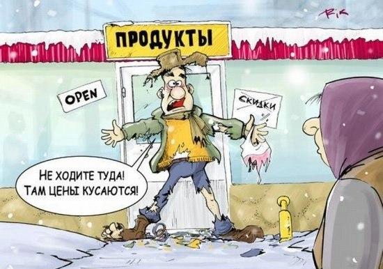 Ценовая арифметика озадачила харьковчан