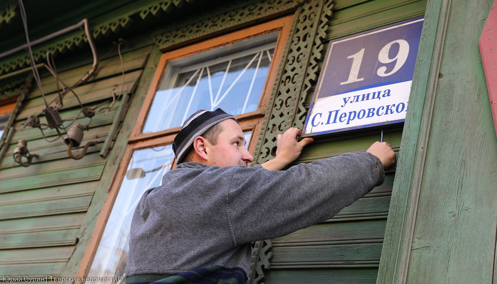 Харьковщина вошла в необычный ТОП