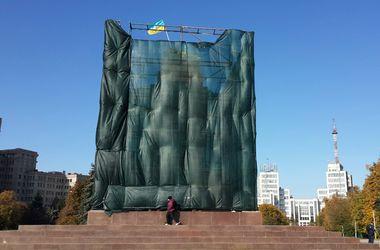 Харьковчане хотят помыть ноги вождю