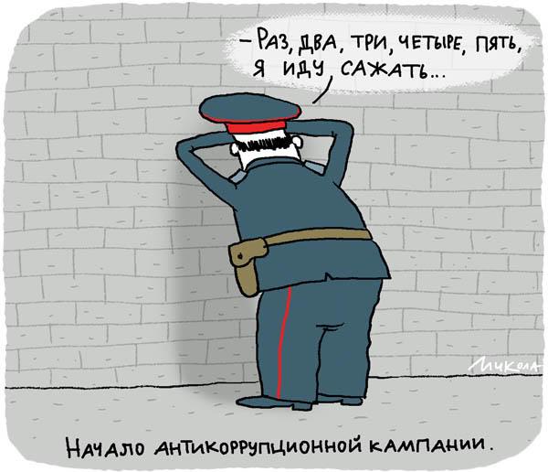Международный скандал разгорелся в Харькове