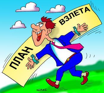 http://gx.net.ua/news_images/1456916746.jpg