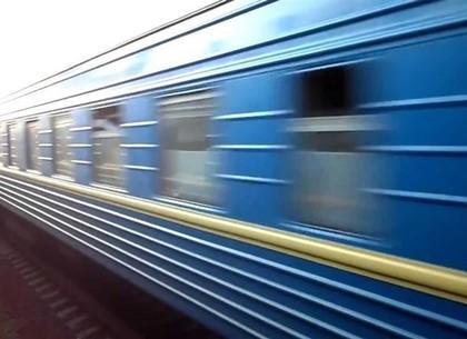 Дорогу из Харькова до Львова существенно сократили