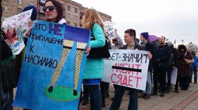 В Харькове клоуны напугали женщин