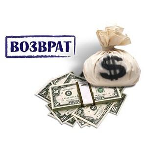 Харьковчанам вернут деньги
