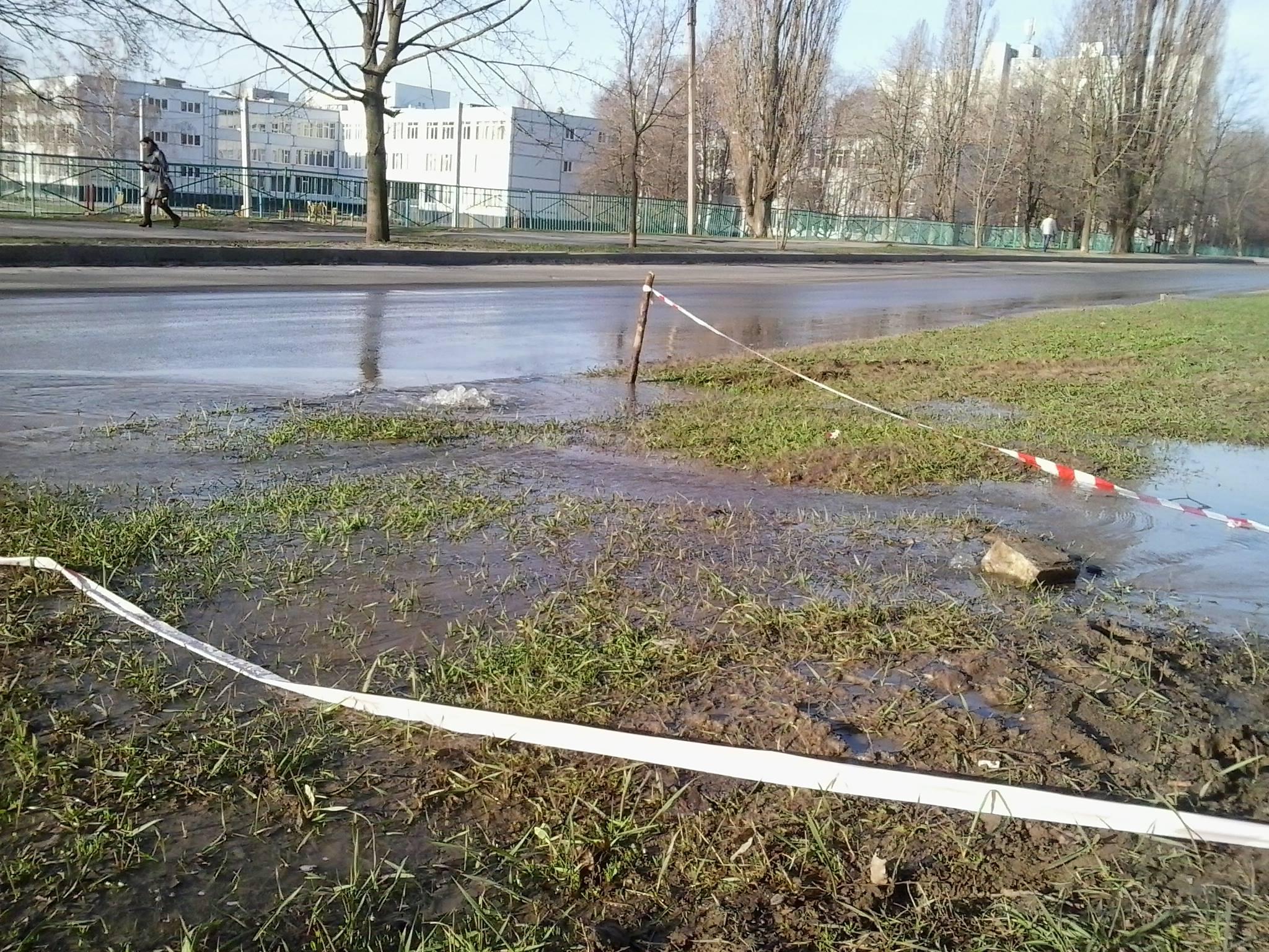 Возле харьковской школы потоп (ФОТО, ВИДЕО)