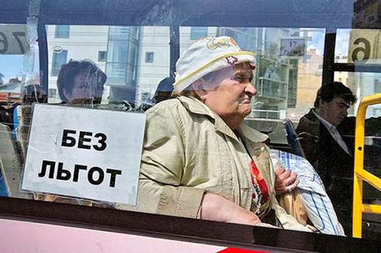 Транспортное новшество готовят жителям Харьковской области