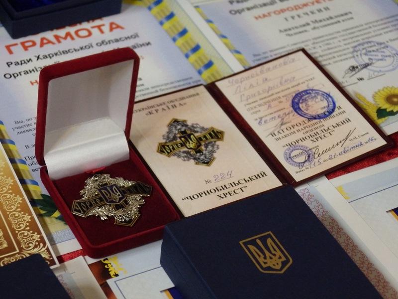 http://gx.net.ua/news_images/1461681106.JPG