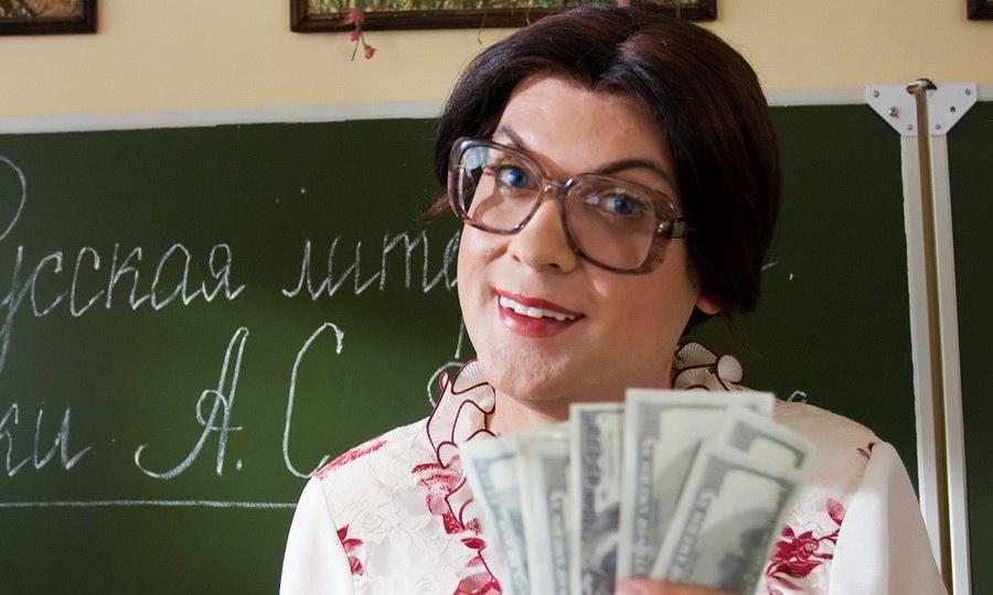 Деньги с родителей школьников будут собирать по-другому