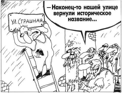 Жителям Харькова придется заново учить географию (ФОТО)