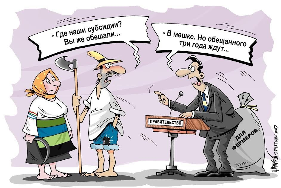 Жителей Харьковщины превратили в социальных наркоманов