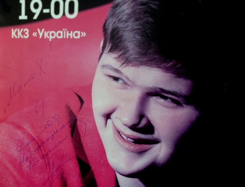 Слава в кредит. Звезда поделилась секретами в Харькове (ФОТО, ВИДЕО)