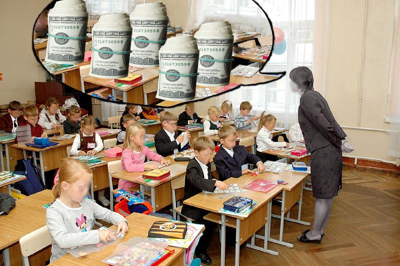Благотворительные взносы в школах будут контролировать