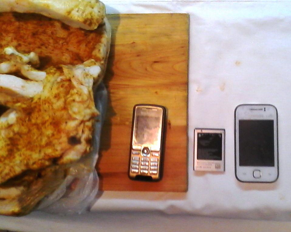 Проверка обнаружила ускользающие телефоны