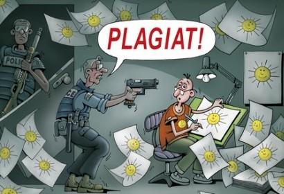Харьковских студентов обвинили в плагиате (ИНФОГРАФИКА)