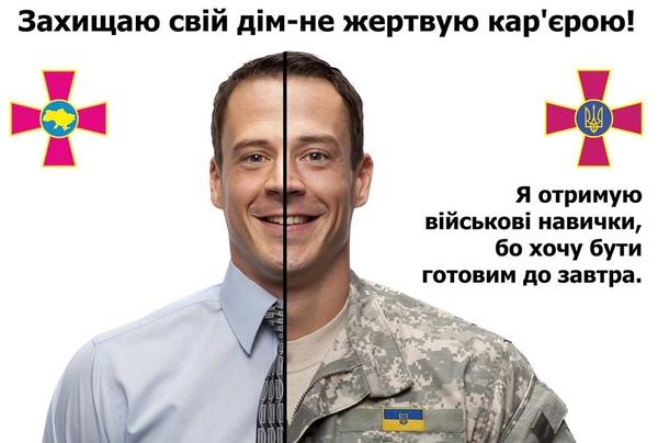 Мобилизация. Когда начнется новая волна на Харьковщине