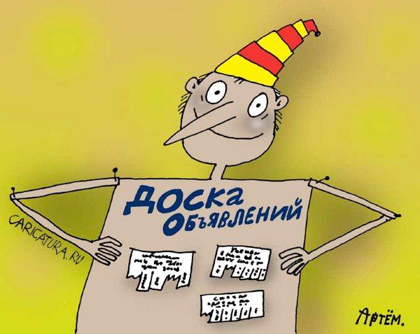 Декоммунизация по-харьковски: люди начали тихий протест (ФОТО)