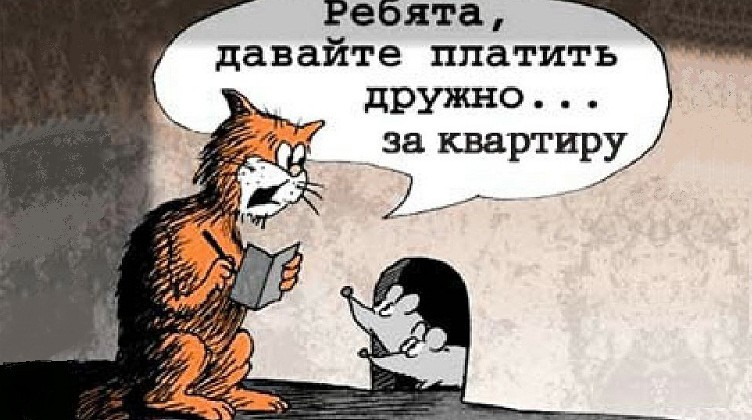 Треть бюджета Харькова понадобится на выплату субсидий