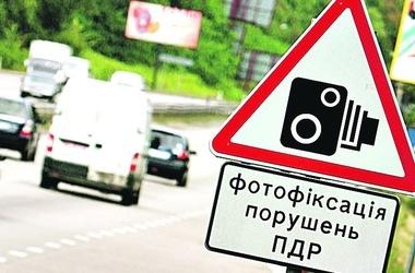 Харьковских автомобилистов завалят письмами