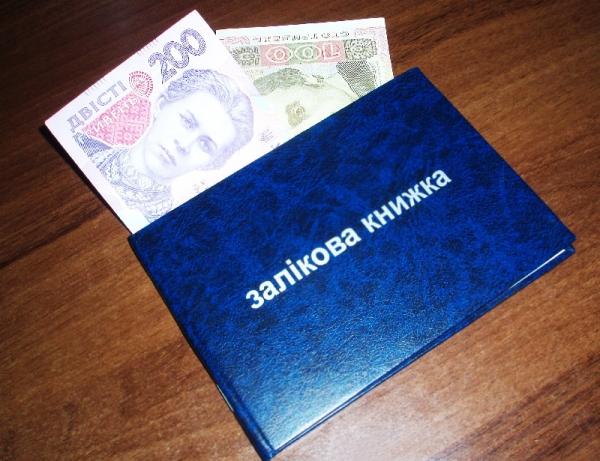 Харьковский физрук сгорел на экзамене (ФОТО)