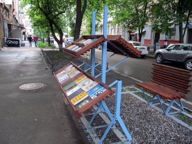 Харьковчанам предложили поделиться богатством