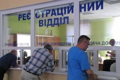 http://gx.net.ua/news_images/1468572545.jpg