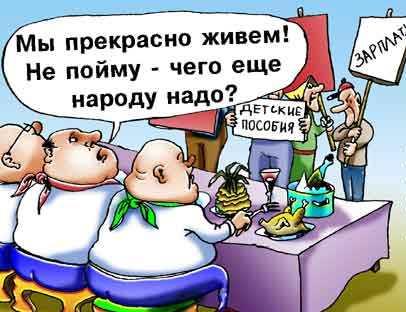 Правительственный подарок. Харьковчан засыпят деньгами