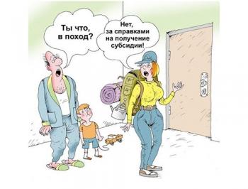 Жители Харьковщины ринутся за деньгами (ВИДЕО)