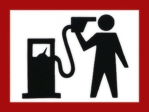 Стало известно, на сколько подорожает бензин (ВИДЕО)