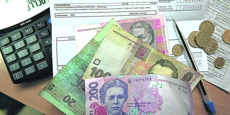 Субсидии в Харькове будут начислять по-новому