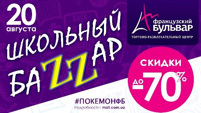 http://gx.net.ua/news_images/1471104439.jpg