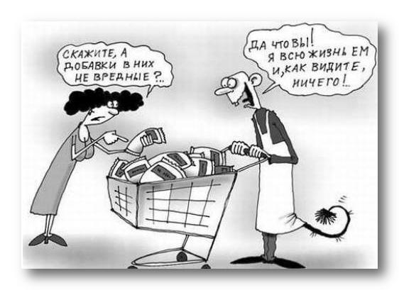 Харьковчане страдают из-за протухших продуктов