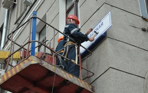 В Харькове заговорили о новой волне переименований
