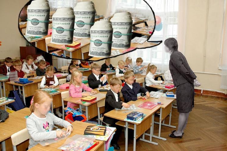 В Харькове забеспокоились родители школьников