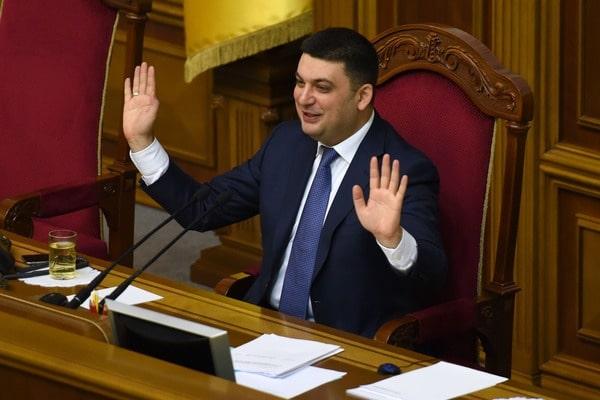 Бюджет-2017. Что должны увидеть украинцы