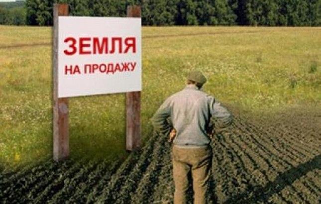 Гектары раздора. Украинцев лишат законных наделов