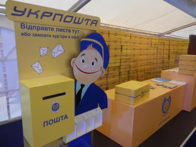 Почему Порошенко взъелся на главного почтальона