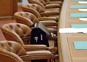 Новый губернатор избавляется от заместителей