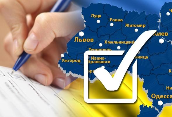 Стало известно, когда в Украине состоятся досрочные выборы