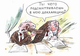 Харьковчан хотят наказать за заначки (ВИДЕО)