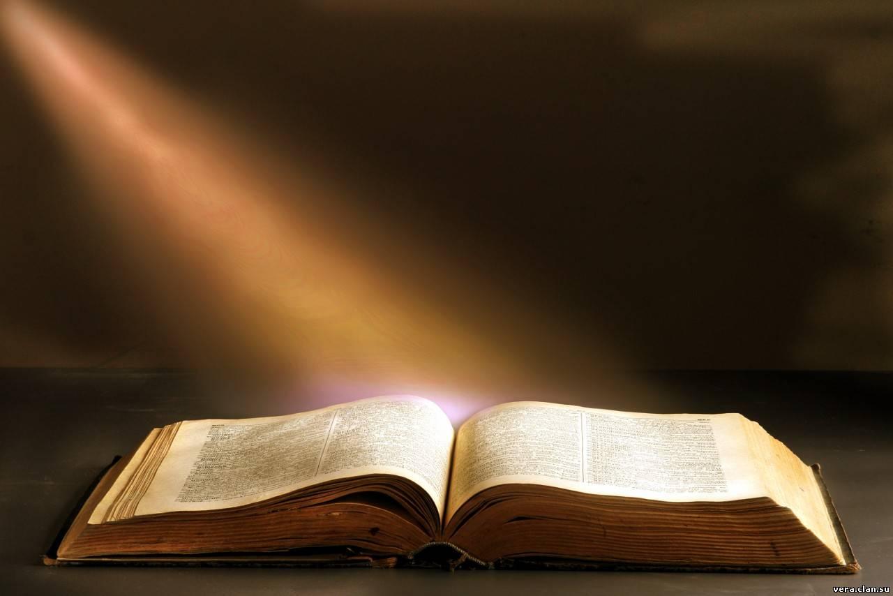 Мэр предлагает создать Библию для государственных деятелей
