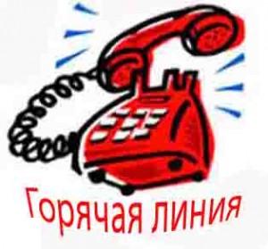 В Харькове хотят создать необычную телефонную линию