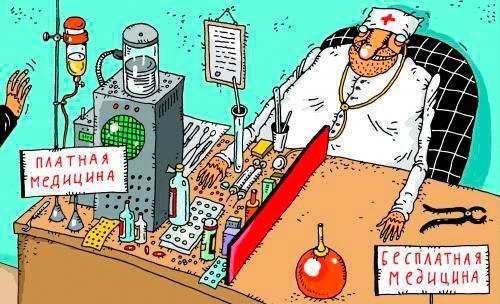 Официальную плату введут в харьковских больницах