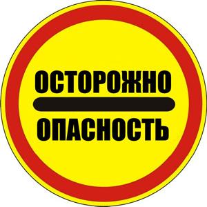 Где в Харькове опасно ходить