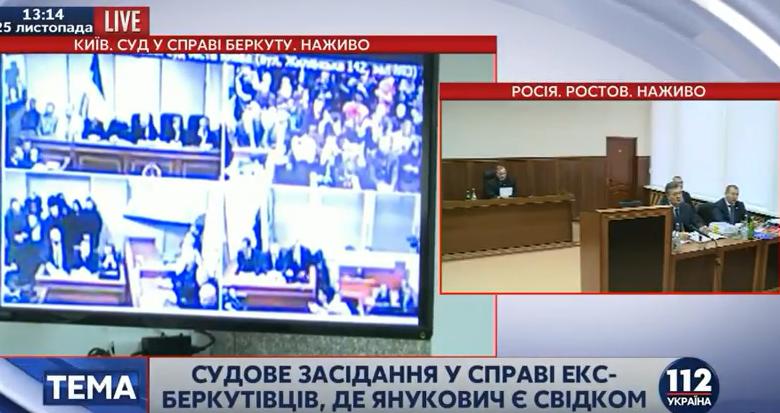 Янукович вышел на связь