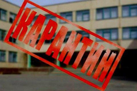Школы начали закрывать на карантин