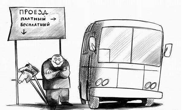 Харьковчане готовятся к подорожанию проезда