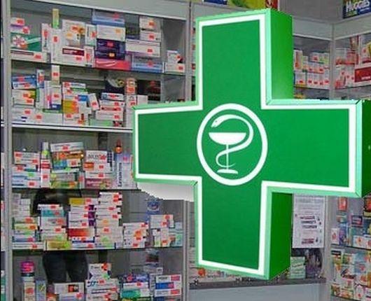 Аптеки скрывают от харьковчан реальные цены на лекарства