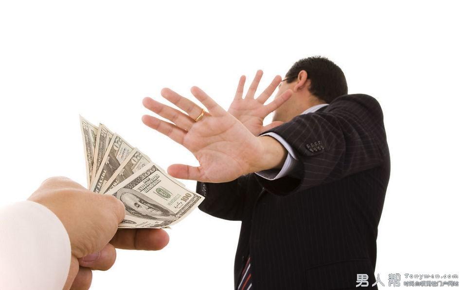 Украинцы отказываются от денег